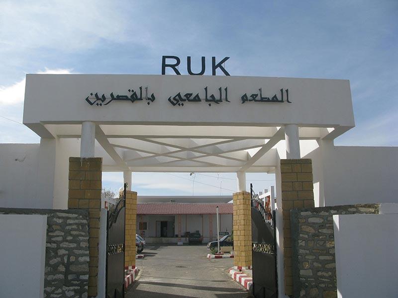 ruk-010618-2.jpg