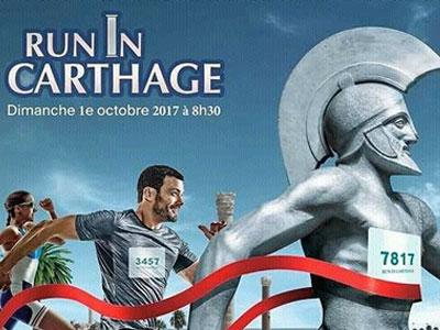 Run In Carthage 3ème édition le 1er Octobre