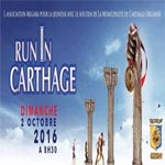 Marathon Run in Carthage le 2 Octobre