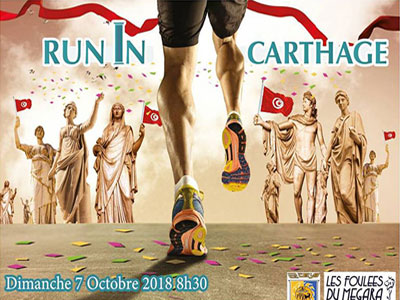 Run In Carthage 2018 4ème Edition le 07 octobre 2018