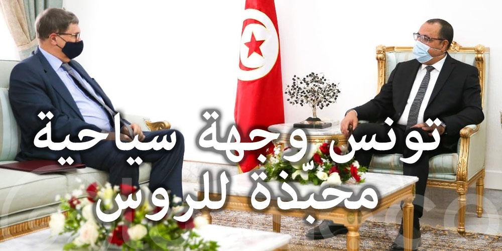 سيرغي نيكولاييف :تونس تعدّ وجهة سياحيّة محبّذة للروس