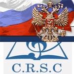 Programme de la 2ème quinzaine de mars au Centre russe des sciences et de la culture à Tunis