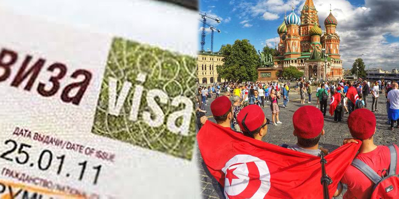 La Russie : Vers la suppression du visa pour les Tunisiens