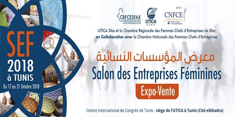 En vidéo: l'ouverture du Salon des Entreprises Féminines