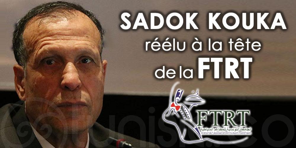 SADOK  KOUKA, réélu à la tête de la Fédération Tunisienne Des Restaurants Touristiques