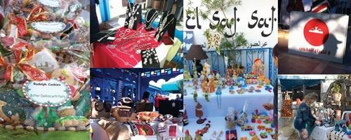 Le Saf Saf organise le Bazar de fin d'année 2013, samedi 30 novembre