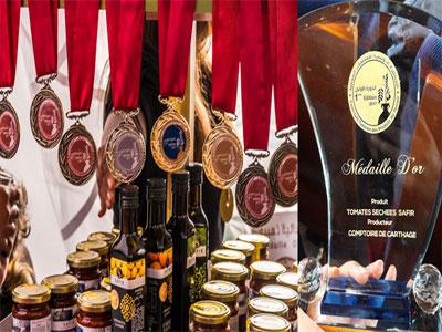 SAFIR le grand gagnant de la 1ère édition du concours Tunisien des produits du terroir