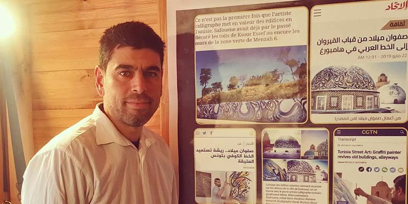 صفوان ميلاد سفير للخط العربي ببلجيكا