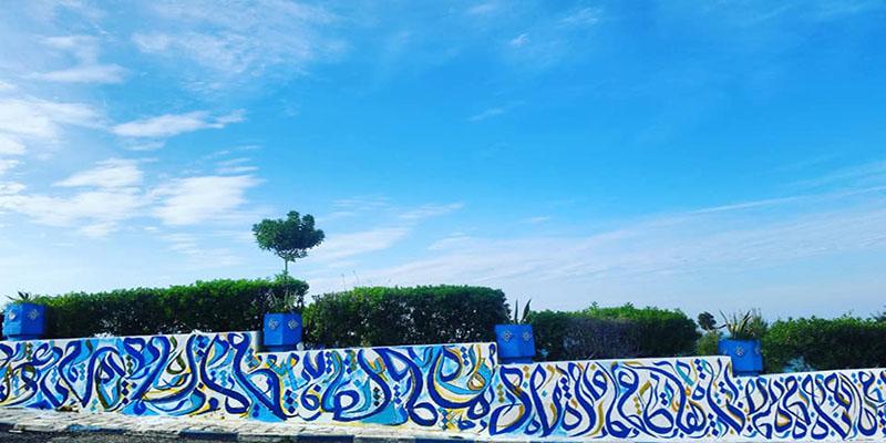 Les murs de Hergla illuminés par les calligraphies de Safouen Miled