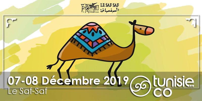 3éme édition du marché des artisans - Safsaf Market le 7 et le 8 Décembre