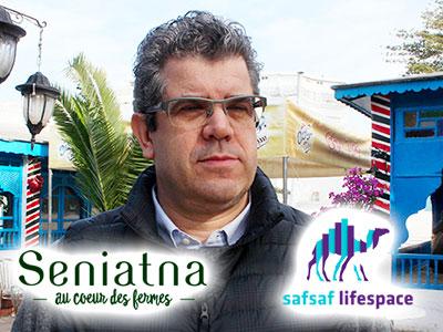 En vidéo : Découvrez le Safsaf Lifespace prévu les 26 et 27 Janvier