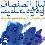 Programme détaillé de « Layali Saf-Saf » du 6 au 25 juillet à La Marsa