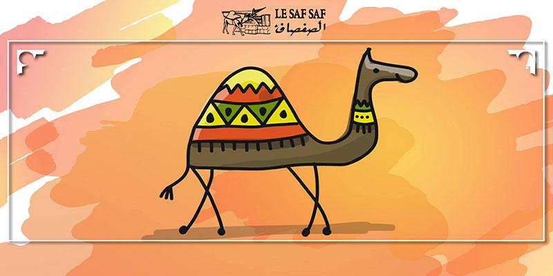 Ne ratez pas la première édition du Safsaf Market, le marché des artisans