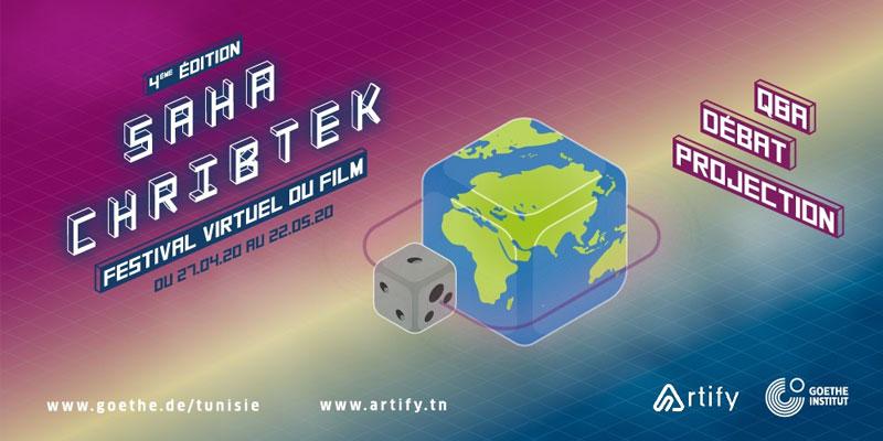 Retrouvez la 4e édition du Festival SAHA CHRIBTEK sur Artify