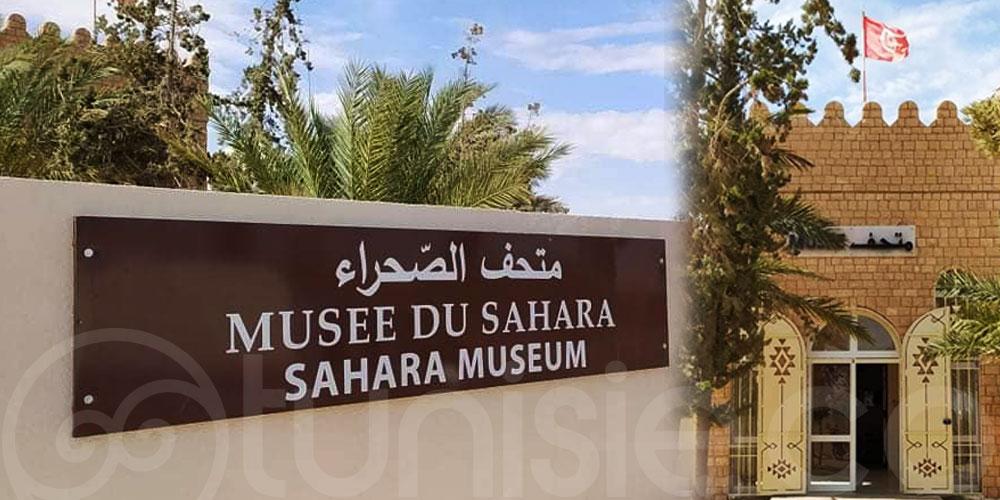 الانطلاق في إعادة تهيئة متحف الصحراء دوز