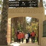 En vidéo: Imed Lagha présente Sahara Lounge, Eco Parc à Tozeur
