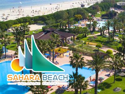 En vidéo :  Chokri Kraini, Général Manager de Sahara Beach, parle de la diversification des touristes