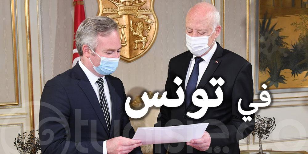 وزير أوروبا والشؤون الخارجيّة الفرنسي المكلّف بالسياحة  والفرنكوفونيّة في تونس