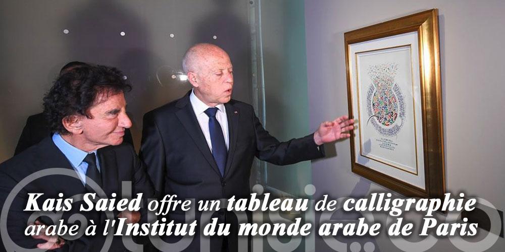 Kais Saied offre un tableau de calligraphie arabe à l'Institut du monde arabe de Paris