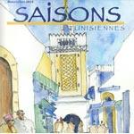 Saisons Tunisiennes n°4 : Zoom sur les monuments religieux de Tunis