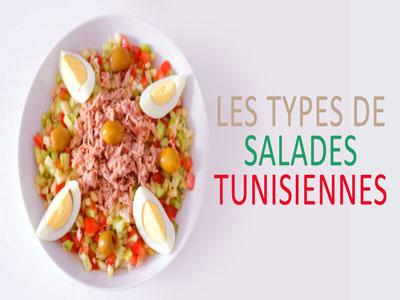 En photos : Découvrez les 6 types de salades tunisiennes les plus appréciées