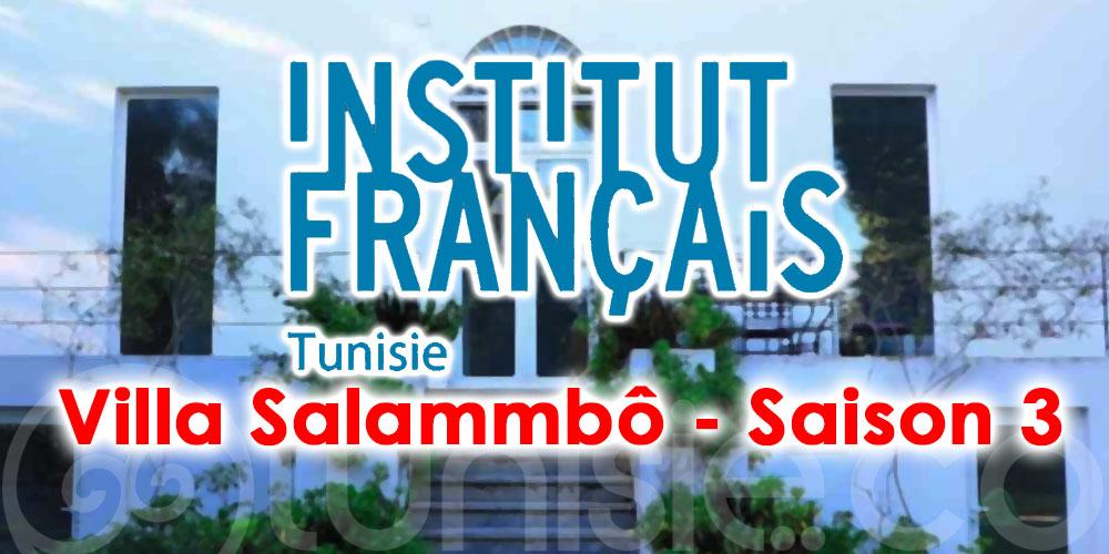 Villa Salammbô - Saison 3 : Résidence internationale de recherche et de création de l'IFT