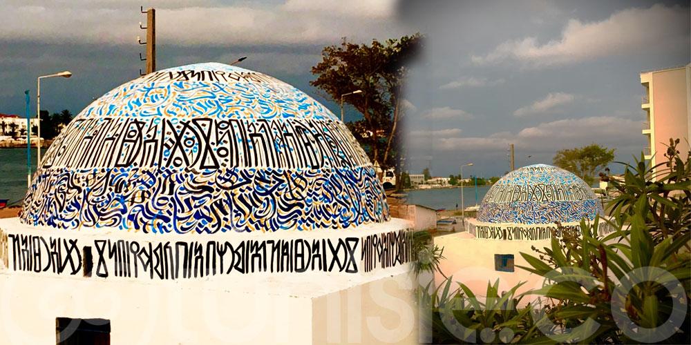 Bizerte, quand la calligraphie de Sami Gharbi atteint les sommets