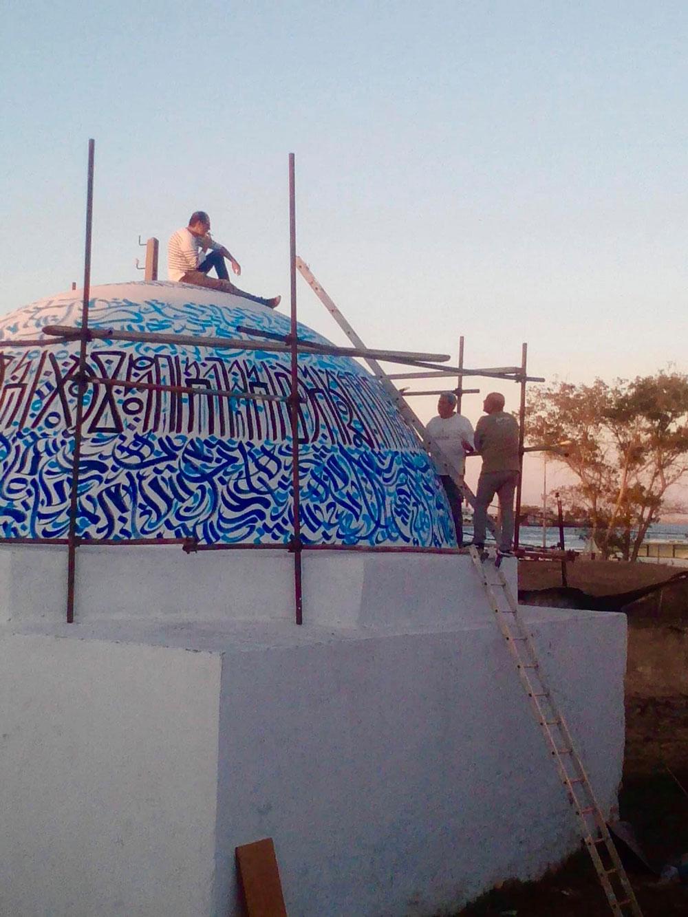 samigharbi-041120-11.jpg