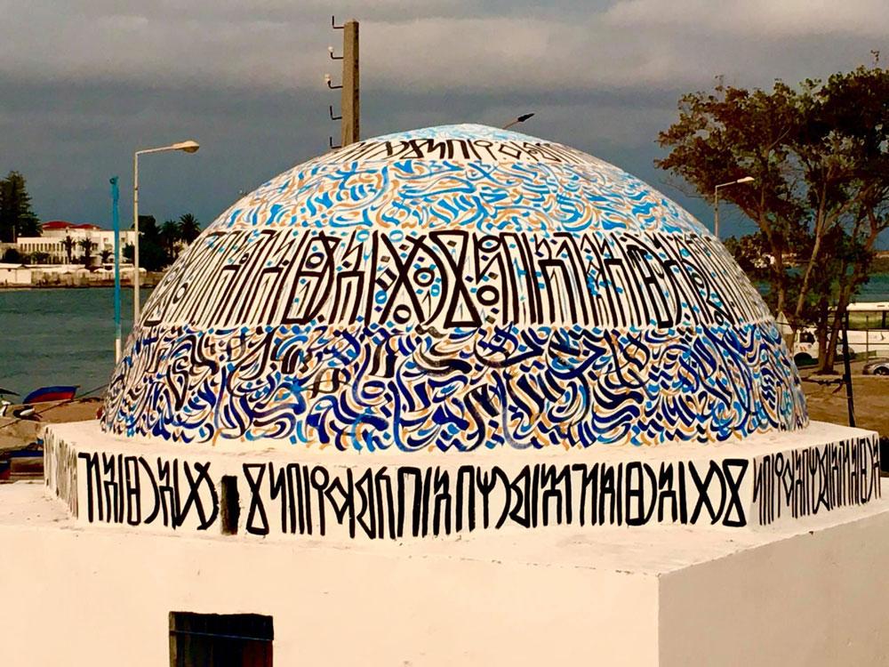 samigharbi-041120-12.jpg