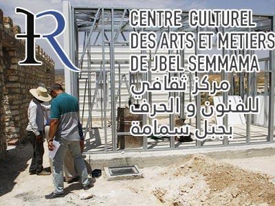 En photos : Le centre culturel de Djbel Semmama prend forme