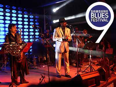 En vidéo : Samsung réunit culture et musique au festival de Blues au palais Ennejma Ezzahra