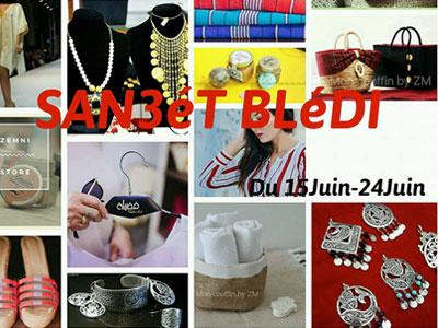 San3ét Blédi, une expo-vente artistique nocturne du 15 au 24 juin