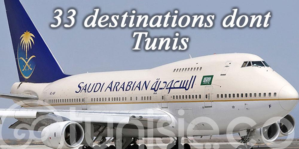 Saudia Airlines de retour à Tunis à partir du mois de Novembre