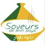 Concours culinaire autour de la Marka Hlowa avec Saveurs de mon pays