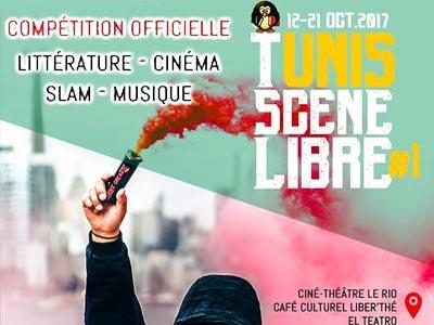 Tunis Scène Libre : Appel à Candidature pour 4 compétitions officielles