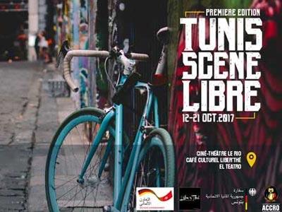 Tunis Scène Libre, le nouveau-né de la scène alternative tunisienne, du 12 au 21 Octobre