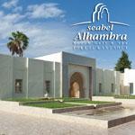 Le Seabel Alhambra Beach & Spa présenté par M. Anis Mghirbi