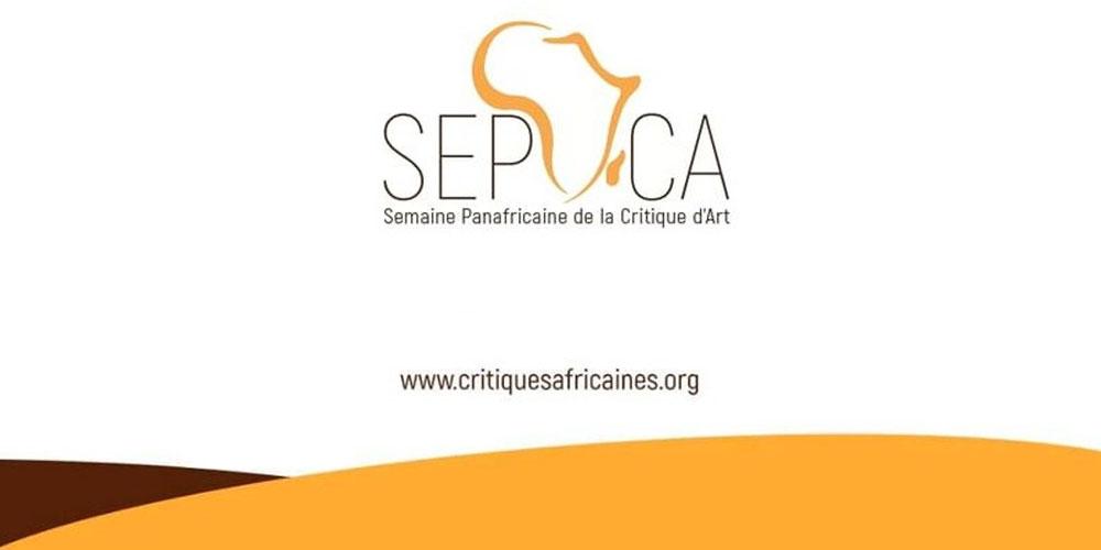L'édition 2020 de la Semaine Panafricaine de la Critique d'Art se tient du 15 au 21 mars 2021