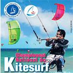 Championnat national de kitesurf le 29 mai à Sfax