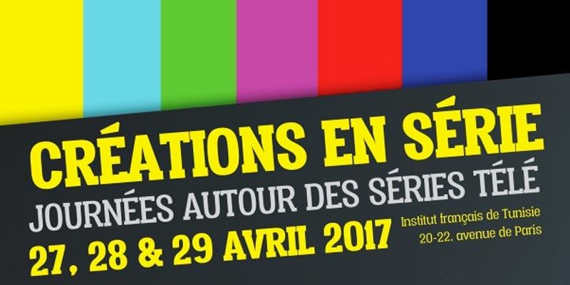 Créations en séries : des journées autour des séries télé du 27 au 29 avril à l'IFT