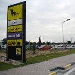 Stations- service en Tunisie