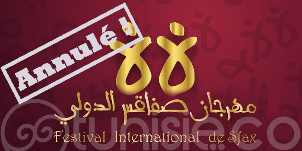 L'édition 2020 du Festival International de Sfax est annulée