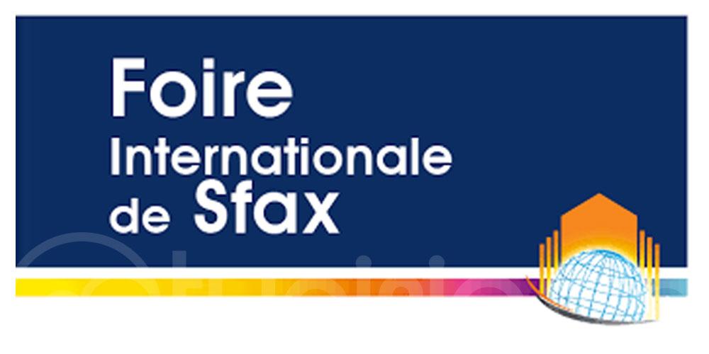 La foire internationale de Sfax du 18 juin au 4 juillet 2021