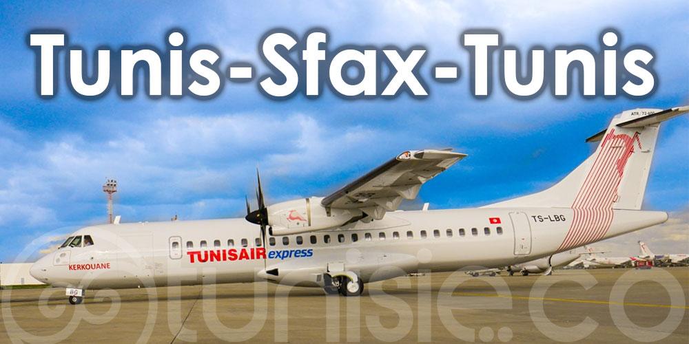 Tunisair express réactive sa ligne domestique Tunis-Sfax-Tunis