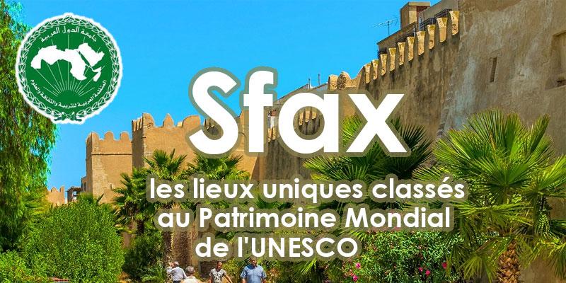 L'ALECSO vous ouvre les portes de Sfax à la découverte de lieux uniques classés au Patrimoine Mondial de l'UNESCO
