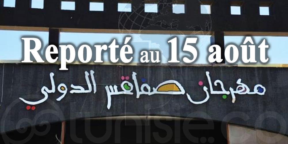 Le festival international de Sfax revient pour sa 42ème édition