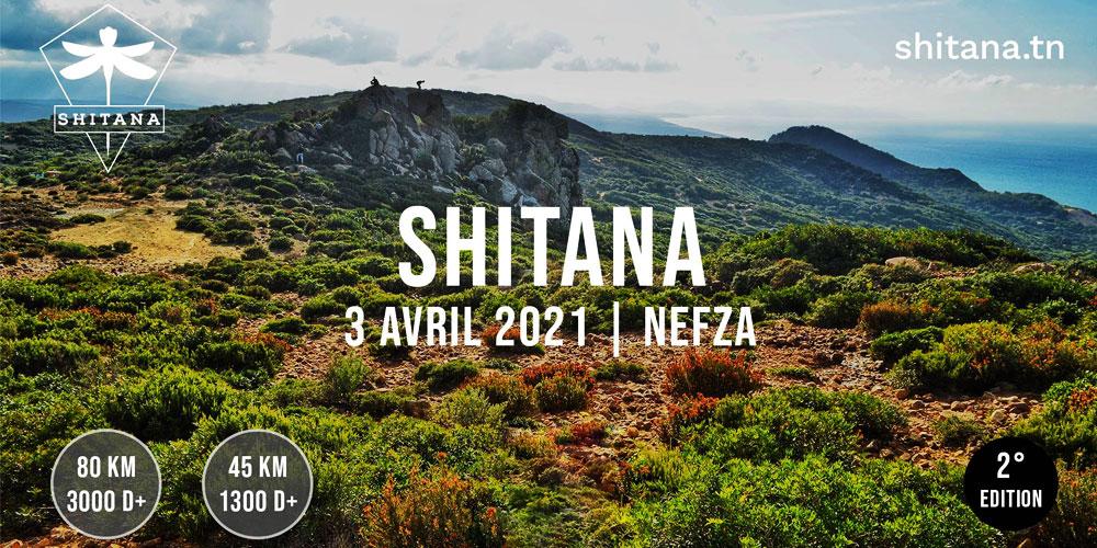 SHITANA Ultra Trail, le plus grand trail en montagne en Tunisie est de retour !