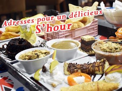 En photos : Adresses  et prix pour un S'hour tunisien aux saveurs authentiques
