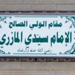 Cimetière Sidi Mezri à Monastir