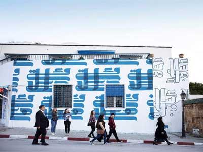 Du street art au pied de la colline de Sidi Bou Said